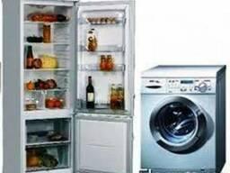 Ремонт стиральных машин и холодильников!