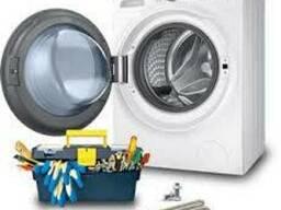 Профессиональный ремонт стиральных машин!