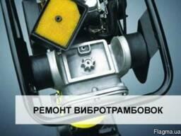 Ремонт строительного инструмента и оборудования
