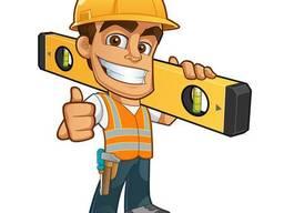 Ремонт та Будівництво