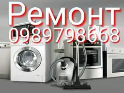 Ремонт Техники, Стиральные Посудомоечные машины