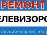 Ремонт Телевизора Грюндик,Мистери,Dex,Digital,Ergo,Орион,BBK
