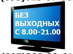 Ремонт, Телевизоров, Мониторов, Днепр
