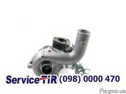 Ремонт турбин AUDI A3/A4/A6/TT, AGU/ALN/ARZ/AQA/ARX/ARZ/AUM/
