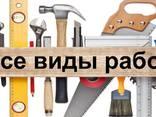 Ремонтно-строительные услуги - фото 3