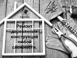 Ремонты домов из бревна