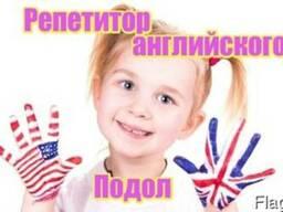 Репетитор английского (детский)