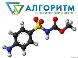 Репетитор по биологии и химии, подготовка к ЗНО в Днепре