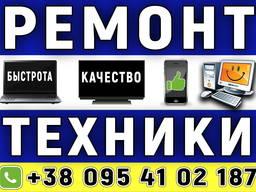 РЕПЕТИТОР ПК / WINDOWS