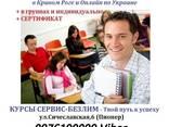 Курсы польского языка - фото 2