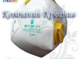 Респиратор Росток 2ПК (от 50 шт. )