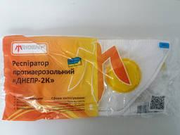 Респиратор защитный с клапаном Днепр 2К противовирусный