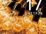 Ретро Гирлянда от 4 до 33 метров черная с лампочками - фото 4