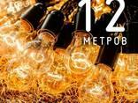 Ретро Гирлянда от 4 до 33 метров черная с лампочками - фото 5