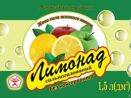 """РЕТРО-серия! Напитки """"Лимонад"""", """"Ситро"""", """"Дюшес"""""""