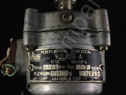 Реверсивный двигатель РД-09-А 30об/мин