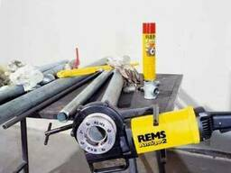 Резьбонарезной инструмент Rems