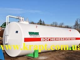 Резервуар для хранения нефтепродуктов 22 куб. м