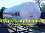 Резервуар для хранения СУГ 9,9 м.куб - фото 3