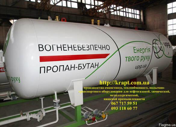 Резервуар для хранения сжиженного газа