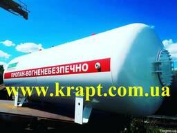 Резервуар для сжиженных углеводородных газов, СУГ