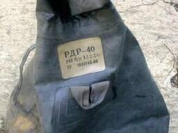 Резервуар для жидкости на 40л РДР-40