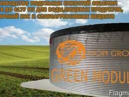 Резервуар, емкость для удобрений и для воды в Одессе