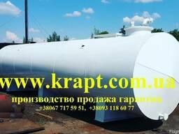 Резервуар РГС-25