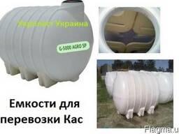 Резервуары для Кас Винница Бершадь