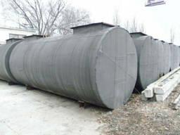 Резервуары РГС 25 м. куб. с гидроизоляцией. для нефтепродуктов