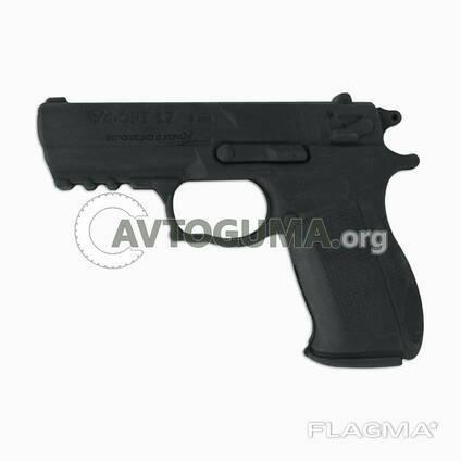 Резиновый тренировочный пистолет ФОРТ-17