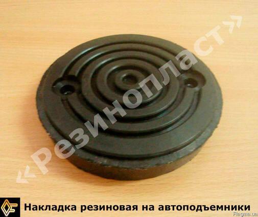 Резиновые накладки на автоподъемники