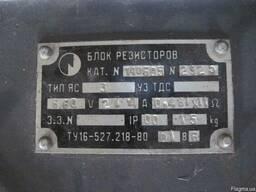 Резистор крановый.
