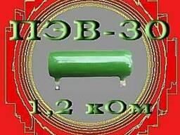 Резисторы ПЭВ –30-1кОм