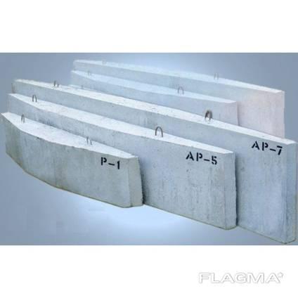 Ригель железобетонный АР-7