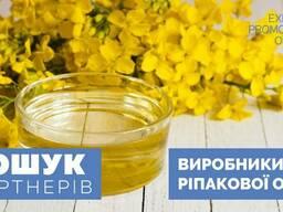 Ріпакова олія нерафінована 30 & 300 PPM