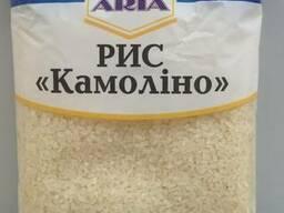 Рис фасованный Aria. - фото 1