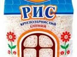 Рис круглозерный элитный 1 кг
