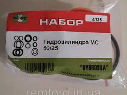 Р/к Гидроцилиндра МC 50х25 (Гидросила)