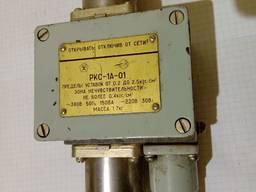 РКС-1А-01 датчик ― реле разности давлений.