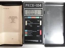 РКСБ-104 дозиметр комбинированный
