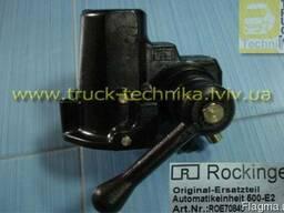 РМК фаркопа верхняя крышка Rockinger RO500, RO70849