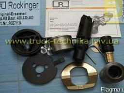 РМК ремкомплект фаркопа Rockinger RO400 RO71124