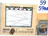 РМТ 59 продажа недорого - фото 1