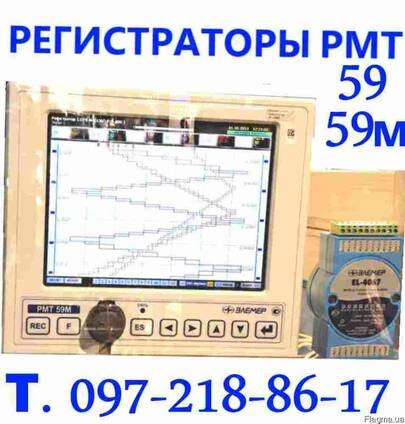 РМТ 59 продажа недорого