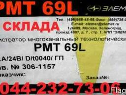 РМТ 69 L A 24B D t0040 ГП 09/12 регистратор продам звоните