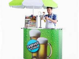 Ролл бар для пива КИЙ-В ПП