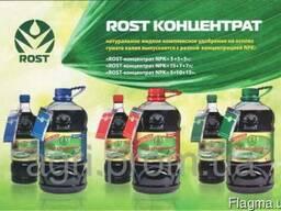 Rost-концентрат (15 7 7) 0, 3л