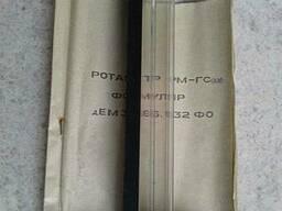 Ротаметр РМ-ГС/0, 04 (РМ-ГС-0, 04)
