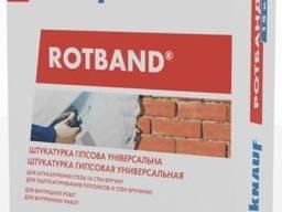 Rotband Штукатурка гипсовая 15 кг (80 шт)
